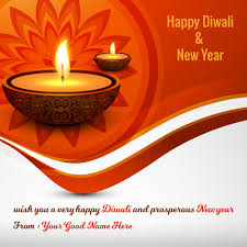 happy diwali and new year wishes