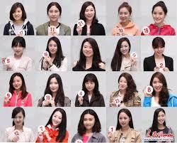style miss korea plastic surgery or