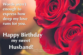 birthday wishes for husband true love words