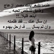 صور الوداع صور فراق حزينه صور حزينه كلام حزين عن الفراق