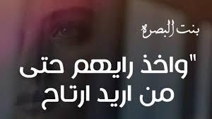 اشعار حزينه صور مكتوب عليها حالات واتساب حزينه Youtube