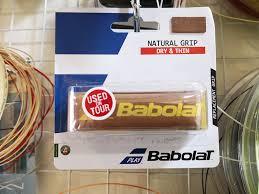 babolat leather grip singapore