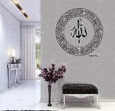 Modern Calligraphy Islamic Art That Will Look Amazing In Your Home Decor Zahrah Rose