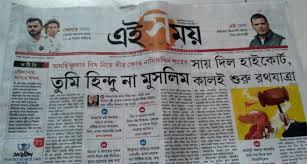 Ei Samay Removes Suman Chattopadhyay as Editor on CBI Arrest - NEWSMEN