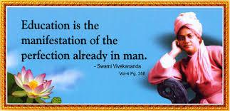 real education ramakrishna mission vidyapith