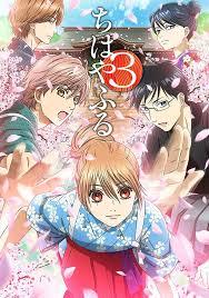 Chihayafuru Season 3 release date confirmed for 2019