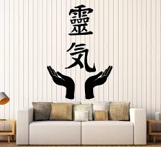 Amazon Com Reiki Wall Stickers Vinyl Decal Symbol Buddhism Japanese Calligraphy Medicine Health Ig348 Home Kitchen
