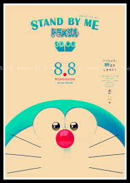 stand by me doraemon poster high quality printed painting retro