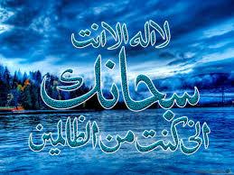 شموس نت صور اسلامية خلفيات اسلاميه فيس بوك