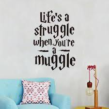H P Life Is A Struggle Harry Potter Vinyl Quotes Wall Decal Inspirational Interior Design Genie