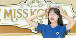 kabaddi playing miss korea is also