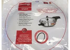 ttk prestige aluminium pressure cooker