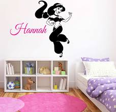 Personalized Name Princess Jasmine Wall Decal Aladdin Wall Etsy In 2020 Wall Decals Wall Decor Stickers Cartoon Wall