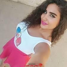 ارقام بنات عرب من لبنان و الامارات والعراق و الاردن والسعودية