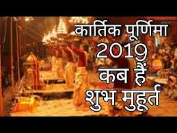 happy kartik purnima wishes quotes whatsapp status images