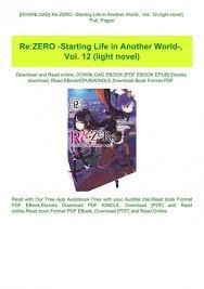 vol 12 light novel