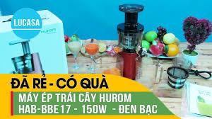 Máy ép trái cây tốc độ chậm Hurom HAA-RBE17 - Hurom Slow Juicer