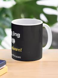 best entrepreneur quotes calm down mug by pinkycherry redbubble