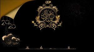 خلفية فيديو عيد الفطر عيد الأضحى 2020 بدون حقوق جاهزة