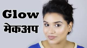 glow makeup in hindi how to do glow