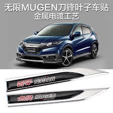 China Mugen Honda Accord China Mugen Honda Accord Shopping Guide At Alibaba Com