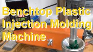plastic injection molding machine you