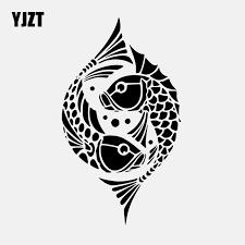 Koi Fish Asian Art 1 2 Sticker Vinyl Decal