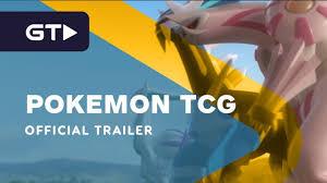 Pokémon TCG: Sun & Moon – Cosmic Eclipse Official Trailer | Official trailer,  Video game trailer, Pokemon