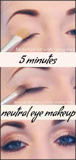 5 minutes neutral eye makeup step by