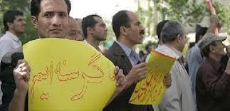 اعتراض کارگران به تاخیر دو ماهه در پرداخت حقوق – SOS Iran