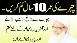 chahry ki age 10 years kam krne