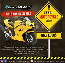motorcycle models list plete list
