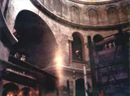 Αποτέλεσμα εικόνας για the holy fire
