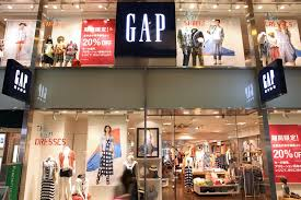 gap rewards credit card 2020