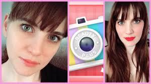 meitu beauty plus app tutorial and