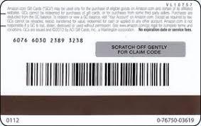 gift card logo and smile 50 amazon