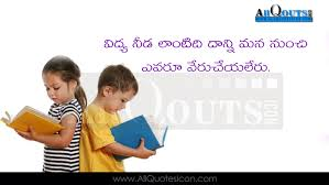 education life quotations images in telugu language best life