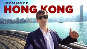 Teaching English In Hong Kong: Salary, Requirements, Expenses ...