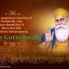 happy gurpurab date archives whatsappdunia