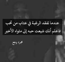 صور حزينه مؤثرة 2019 عليها عبارات حزن وفراق وأسى Arabic Quotes