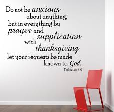Philippians 4 6 Scripture Bible Verse Wall Decal Nuovocreations