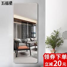 wu ing frameless mirror wall mirror