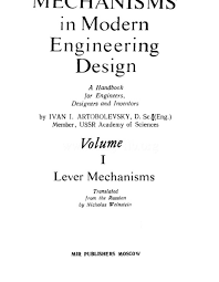 mechanisms in modern engineering design volume lever mechanisms