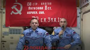 Cosmonauts onboard the ISS congratulated Russians on Victory Day - Teller  Report