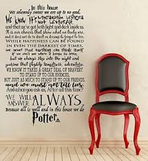 In This House We Do Potter Harry Potter Wall Decal Quote Lettering Vinyl Sticker Ebay