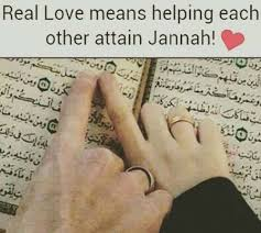 islamic marriage quotes for husband and wife updated