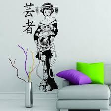 Geisha Fan Blossom Girl Vinyl Sticker Manga Japanese Decor Anime Vinyl Wall Sticker Decal Murals Wallpaper Waterproof Z404 Leather Bag