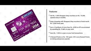 hdfc solitare credit card apply