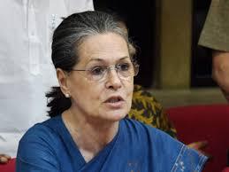 Sonia Gandhi said Modi govt destroying Nehru's legacy - Samachar Live