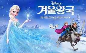 frozen korean wallpaper elsa e anna